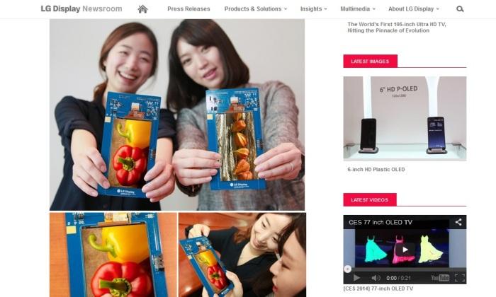 "Screenshot of LG's News Release on the Company's 5.5"" QHD display (http://lgdnewsroom.com)"