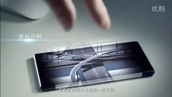 Screenshot from the official Takee holographic smartphone promo video