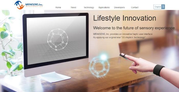 Screenshot of the official Miraisens website (http://www.miraisens.com/)