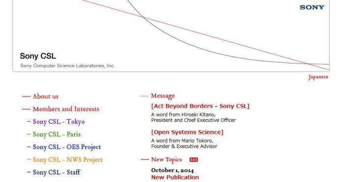 Image: Screenshot of the official Sony CSL website (http://www.sonycsl.co.jp/en/)