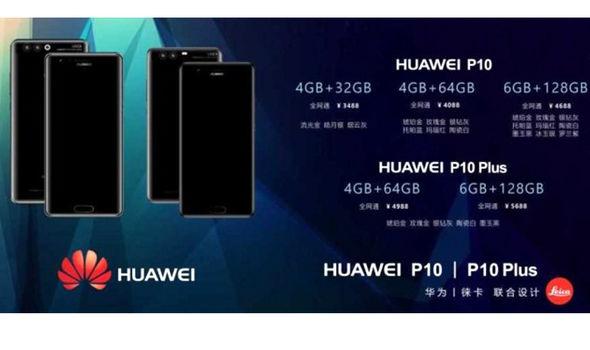 huawei-p10-plus-advert-leak-price-818077