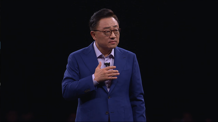 DJ Koh, President of Samsung (Image Source: Samsung)
