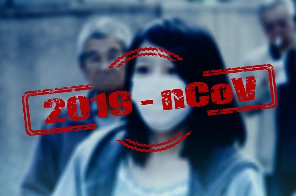 2019 nCoV