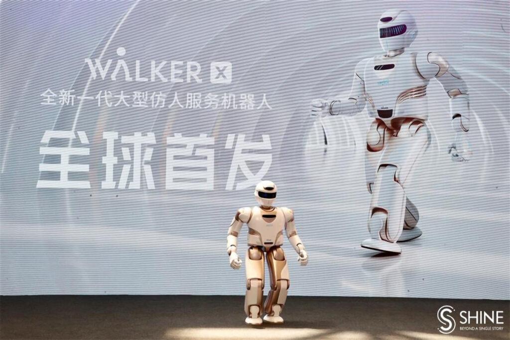 Humanoid Service Robot